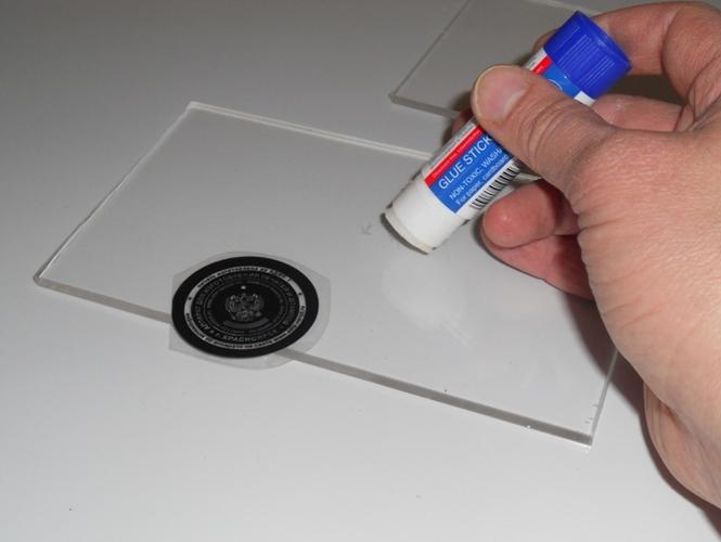 Инструкция Изготовление Печатей - фото 5
